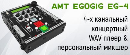 8344e5ea9c6 AMT Electronics - официальный интернет магазин